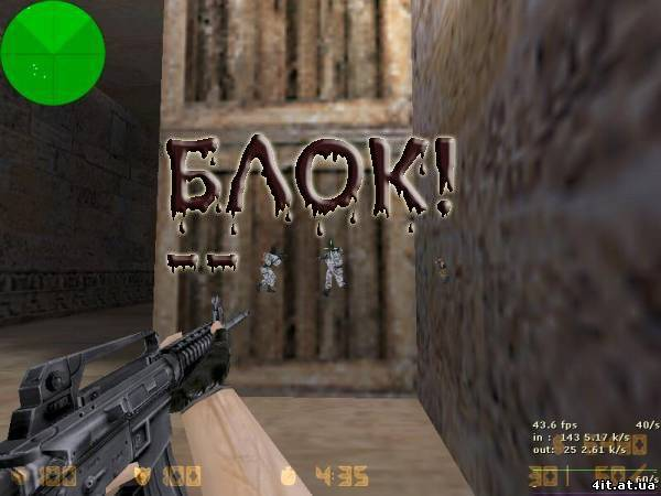 чит WH (wallhack) Counter-Strike 1.6